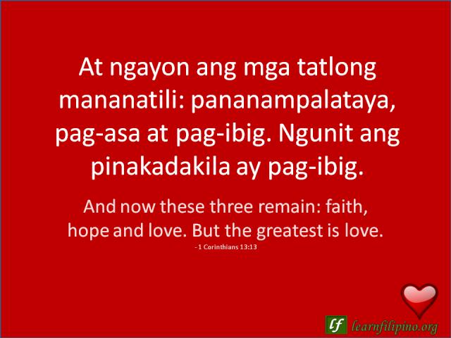 libreng tagalog na essays