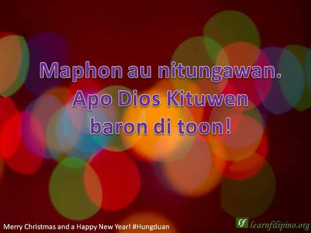 Merry Christmas and a Happy New Year - Hungduan - Maphon au nitungawan. Apo Dios Kituwen baron di toon!