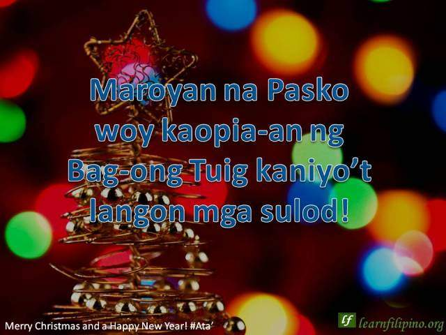 Translate merry christmas and a happy new year in filipino merry christmas and a happy new year at maroyan na pasko woy kaopia m4hsunfo